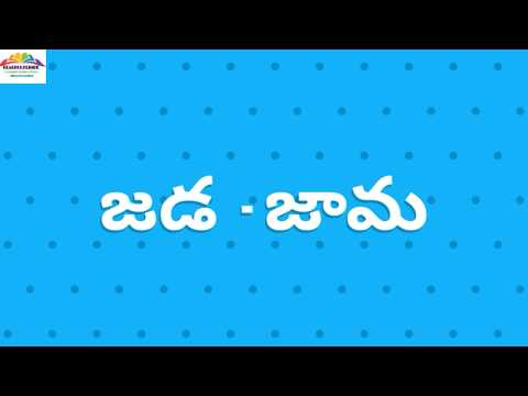 దిత్వాక్షర все видео по тэгу на igrovoetv online