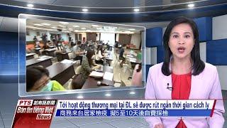 Đài PTS – Bản tin tiếng Việt ngày 21 tháng 5 năm 2020