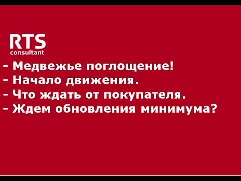 Форекс катировки онлвйн