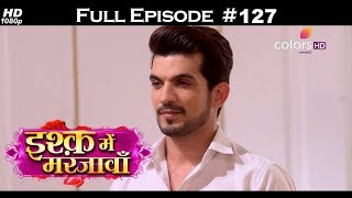 ishq mein marjawan episode 127 with english subtitles - TH-Clip