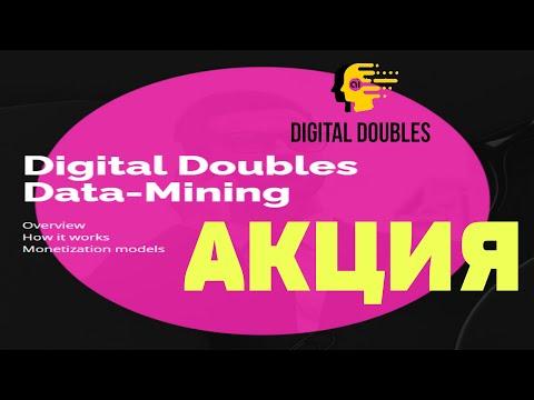 ВНИМАНИЕ ! АКЦИЯ ! На продукт Дата-Майнинг Data Mining АКЦИЯ ! На продукт Дата-Майнинг Data Mining !