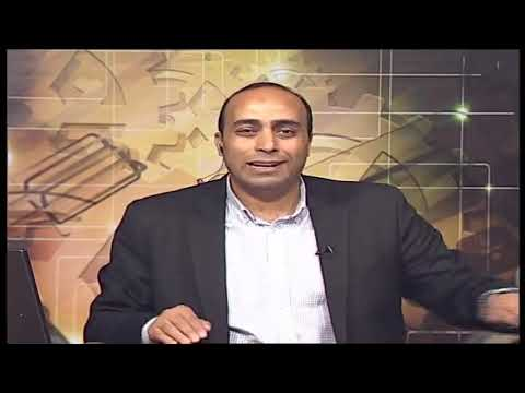 talb online طالب اون لاين فلسفة الصف الأول الثانوي 2020 ترم أول الحلقة 6 - خصائص التفكير الفلسفى دروس قناة مصر التعليمية ( مدرسة على الهواء )