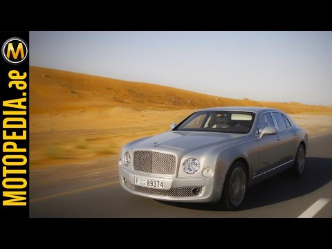 2015 Bentley Mulsanne Review - تجربة بنتلي مولسان - Dubai UAE By Motopedia.ae
