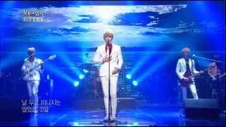[HIT] 불후의 명곡2-레드애플(LEDApple) - 가슴 아프게.20130914