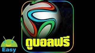 Web site, free football, watch live football online, all league - www. Web