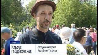 В Казани простились с примадонной татарской эстрады