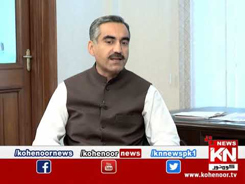 Shiqayat 16 February 2020 | Kohenoor News Pakistan