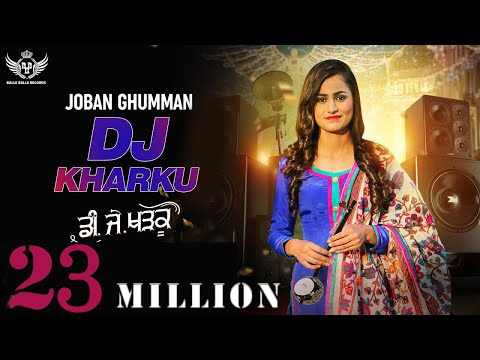 New Punjabi Song 2019 | DJ KHARKU - Joban Ghumman | Latest Punjabi Song 2019 | Punjabi DJ Song 2019