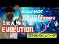Snow Man「EVOLUTION」初見リアクション!Snow Manのアツい想いと驚愕のMVに歓喜!【プロダンサーと観るSnowMan】