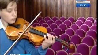 """Фестиваль «Дыхание Байкала» открылся в Иркутске, """"Вести-Иркутск"""""""