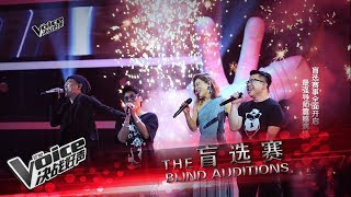 Hanjin, Della, Gary and Sky sing their biggest hits! The Voice 决战好声 2017 Blind Auditions