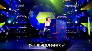 Younha   Houki Boshi LIVE HD 1080p1