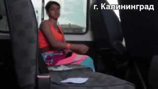 Калининград наркоманский