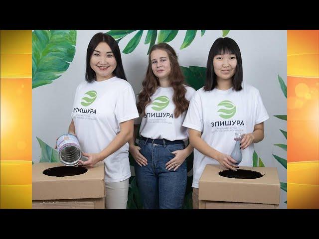 Гости программы «Новый день» Канал ЭпишУра ТВ