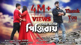 Tor Moner Pinjiray | Bengali Song | Cover | Karim | Jisan Khan Shuvo