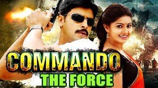 Commando The Force (Bose) Hindi Dubbed Full Movie   Srikanth, Sneha, Kalabhavan Mani