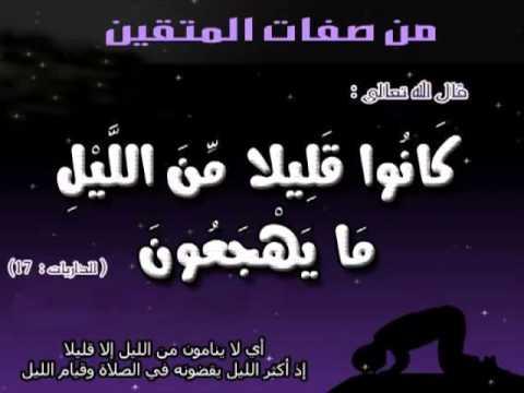 من روائع الشيخ صالح المغامسي