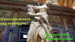 Невозможные скульптуры. Композиты и технологии. Разбор технологии.