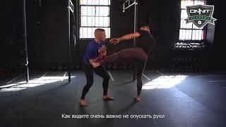 TJ DIllashaw курс тренировок: защита от удара ногой