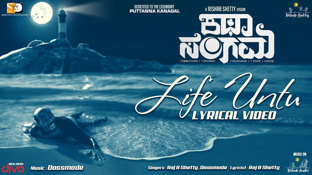 Life Untu lyrics - Katha Sangama - spider lyrics