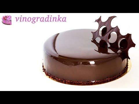 Суперблестящая шоколадная глазурь для торта   Vinogradinka