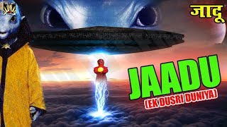 JAADU (Ek Dusri Duniya) EP-6 | Best Hindi Tv Series For Kids | Full Entertaining Serial - Must Watch