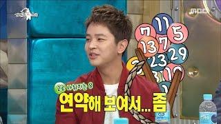 [RADIO STAR] 라디오스타 - Kim Jeong-hoon, Prime number to stick to. 20170222