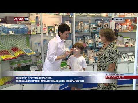 В Волжском открылся новый магазин медицинской техники