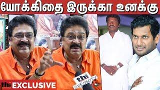 பதவி வெறி புடுச்சு அலையுறானுங்க | S Ve Sekar Interview | Nadigar Sangam Election 2019