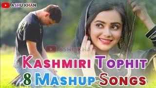 Superhit 8 mix kashmiri song 2021 | sahil parvaiz •  dilber muneer • tanveer mushtaq shabir •kashmir