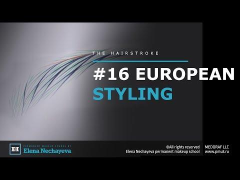 Волосковый татуаж бровей: Европейская укладка