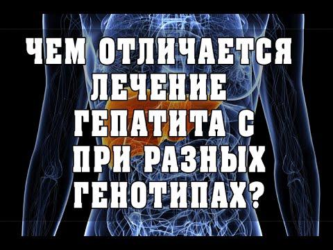 Народные способы лечения метастаз в печени