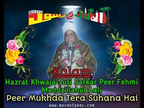 Peer Mukhda Tera Suhana Hai