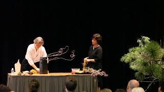 Ikebana Demonstration - 60th Anniversary Of The Ikebana International Chicago Chapter.