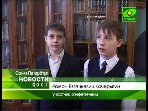 Расписание богослужений в храме троеручица на домодедовской