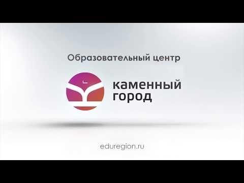 ДПО для мл.воспитателей и пом.воспитателей в соответствии с ФЗ-273