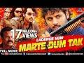 Ladenge Hum Marte Dum Tak | Full Hindi Dubbed Movie | Nitin | Bhavana | Hindi Action Movies video download