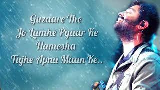 Kabhi Jo Baadal Barse Lyrics | Jackpot | Sachin J   - YouTube