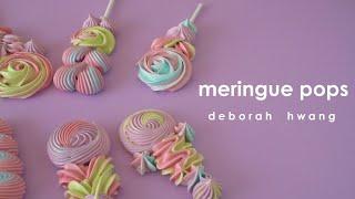 How To Make Meringue Pops And Meringue Cookies (Tutorial 2020)