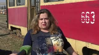 У Харкові почастішали напади на трамваї