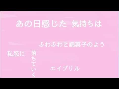 [VY1+初音ミク] エイプリル・ラビリンス [オリジナル曲]