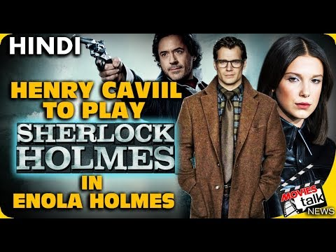 Henry Cavill to play Sherlock Holmes In Enola Holmes Film [Explained In Hindi]