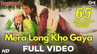 Mera Long Kho Gaya Song Video - Sahebzaade   Neelam