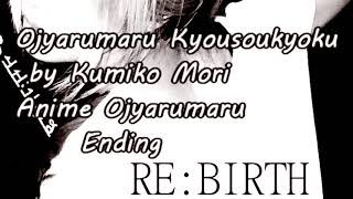 Animeおじゃる丸EDおじゃる丸狂騒曲by森公美子/VocalcoverbyRE:BIRTH