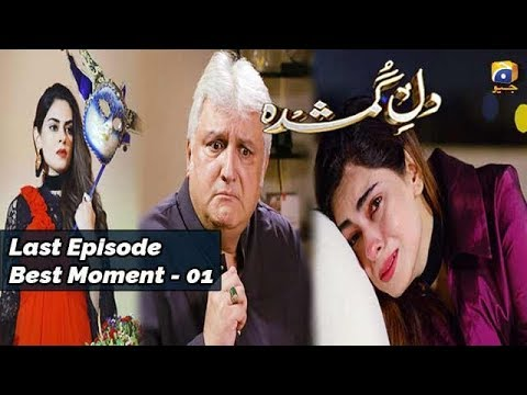 Dil-e-Gumshuda | Last Episode | Best Moment - 01 |