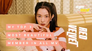 TOP 3 MOST BEAUTIFUL RED VELVET MEMBER IN ALL MV's [HAPPINESS   COOKIE JAR]   레드벨벳