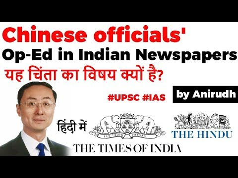 Chinese officials are publishing ARTICLES in Indian Newspapers, Should India worry about it?