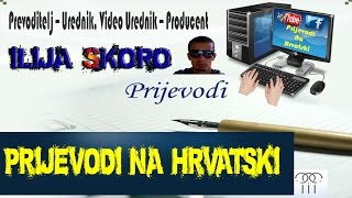 The Kelly Family - Brother, Brother [Hrvatski Prijevod - Croatian Title] 2013