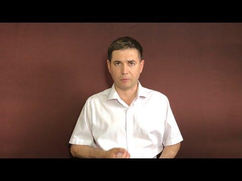 Как научиться читать людей. Александр Петров