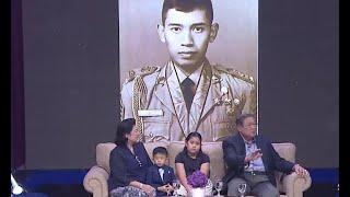 Strategi SBY Rebut Hati Bu Ani Yudhoyono